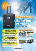EneWhere Portable