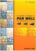 安全な逆巻施工による地山補強土工法 『PAN WALL』 総合カタログ