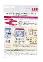 ITソリューション Web版 技術情報管理システム 表紙画像