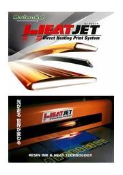 レジンインクプリンタ ヒートジェット MMP845H カタログ 表紙画像
