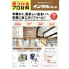 tooshin_seihin1.jpg