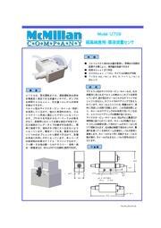 マクミラン 超高純度用 薬液流量センサ Model U709シリーズ 表紙画像