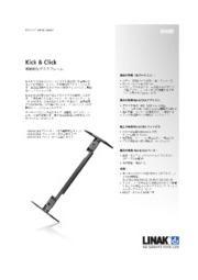 革新的なデスクフレーム『Kick & Click』 表紙画像