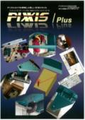 デジタルカメラ三次元計測システム『PIXXIS Plus』