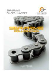 ローラチェン『SBR-PRIME』 表紙画像