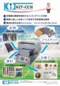 印刷機『MMP-F13』