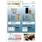 空気清浄機『プリマヴェーラ/プリマヴェーラ サークルPRO』 表紙画像