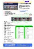 オージェ電子分光装置(CMA)用-5KV電子銃電源 FAG502 表紙画像
