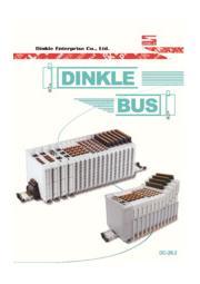 電子機器用ハウジング『Dinkle Bus』 表紙画像