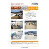 【事例】A11CC_埋設管の維持管理_広島.jpg