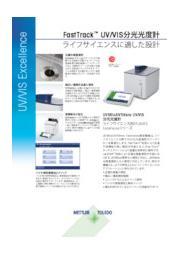 UV5Bio and UV5Nano UV/VIS分光光度計(日本語版)  表紙画像