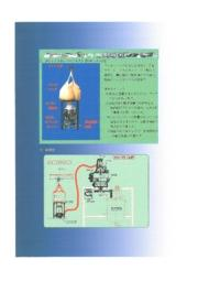 フレコンバッグ用 粉体自動吸引システム『DHシリーズ』 表紙画像
