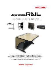 アルミ製フレーム構築型デスク『spaceRAIL』 表紙画像