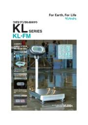 【水産仕様】クボタ デジタル台はかり KL-FM-K150A 表紙画像