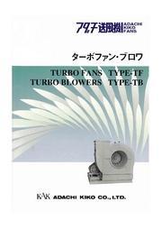 ターボファン 「TYPE-TF」 製品カタログ 表紙画像