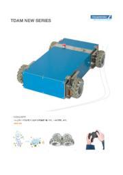 メカナムロボット TDAMNEW 表紙画像