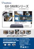 全方位カメラ対応レコーダーGV-SNVRシリーズ 表紙画像