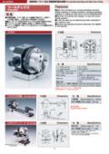 精密研削・フライス加工用 縦横兼用割出装置|ツールデックス 表紙画像
