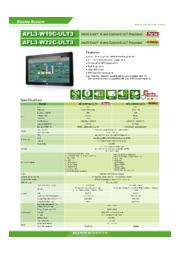 IEI 21.5インチタッチパネルPC【AFL3-W22C-ULT3】 表紙画像