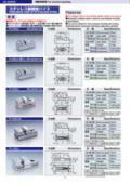 精密研削用 ステンレス製精密バイス|PV-SUシリーズ 表紙画像