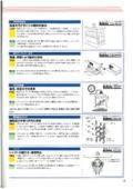 【BiRAL 問題解決事例集】 6~10