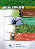 株式会社中京スポーツ施設 総合カタログ