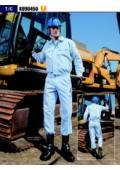 サンエス空調風神服『長袖ワークブルゾン KU90450』