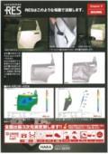 3Dスキャン・リバースモデリング事例集(衝突試験編)