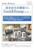 超音波光変調器 「Gooch&Housego」