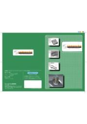 ソリッドCAMパッケージソフト CAMWorks 表紙画像