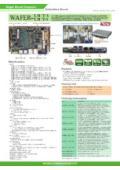 IEI 3.5インチ規格ファンレスCPUボード【WAFER-ULT3】 表紙画像