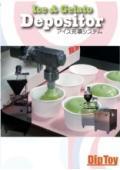 【温調テーブル】 アイスクリームなどの冷蔵充填機