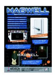 マグウェル 表紙画像