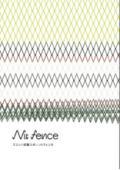 フェンス『ニットフェンス(Nit fence)』 表紙画像