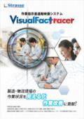 映像検索システム VCMS 表紙画像