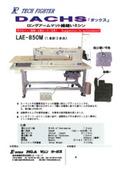 ロングアームマット縁縫いミシン『DACHS LAE-850M』