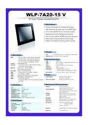 15型Core-i5 CPU搭載の高性能ファンレス・タッチパネルPC『WLP-7A20-15』』 表紙画像