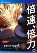 新発売!セラミック研削ディスク テクノディスク京