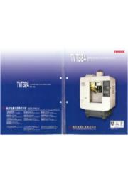 マシニングセンタ『TVT324シリーズ』 表紙画像