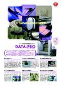 データ作成専用塗装ロボット 『DATA-PRO(データ・プロ)』 表紙画像