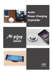 M-plugシリーズ 総合カタログ 表紙画像