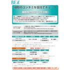 【遺伝子解析】細胞株の認証(STR分析)受託解析サービス 表紙画像