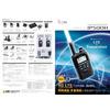 IP500H(IP500G_SR7100VN)_カタログ.jpg