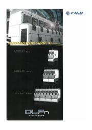モジュール型生産設備 DLFn 【※カタログ進呈中】 表紙画像