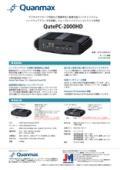 エンベデッドPC Quanmax QutePC-2000HD