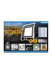 コードレス照明器『スマートライト SL-2030』 表紙画像