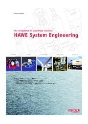 HAWE System Engineering(システムエンジニアリング) 表紙画像