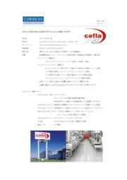 CEFLA FINISHING社 カタログ 表紙画像