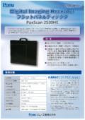 フラットパネルディテクタ/PaxScan2530HE