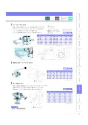 ステンレス容器用アクセサリー(バルブ・のぞき窓・フラッシュライト) 表紙画像